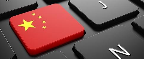Daarom kopen de Chinezen domeinnamen op